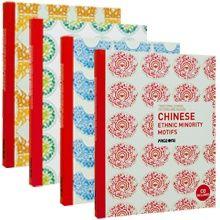 Chinese Ethnic Minority Motifs, Chinese Dress Motifs, Auspicious Chinese Motifs, Chinese Embroidery Mofits