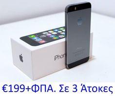 iPhone ή Άλλο Phone; Εσύ αποφασίζεις. Τώρα iPhone 5s μόνο €199+ΦΠΑ. Τηλ. 2310488122. Μόνο στο PCRAMA. Προλάβετε !! Με 3 Άτοκες Δόσεις των €82 με την πιστωτική σας !! (3 x €82). ΤΗΛΕΦΩΝΗΣΕ ΤΩΡΑ στο 2310488122 για να το παραγγείλεις, ή ηλεκτρονικά online 24 ώρες και στην διεύθυνση http://pcrama.gr/e-shop/index.php?dispatch=categories.view&category_id=40. Αποστέλλουμε σε όλη την Ελλάδα με αντικαταβολή και δόσεις* ή παραδίδουμε απευθείας από τις εγκαταστάσεις μας 1400 m2 στον Παράδρομο Carefour…