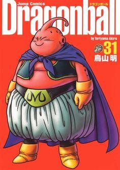 """""""Dragonball Kanzenban, Vol. 31"""""""