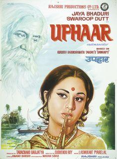 Uphaar (1971)