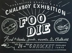 「CHALKBOY EXHIBITION - FOODIE -」