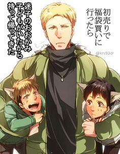 Jean, Reiner, Bertholdt