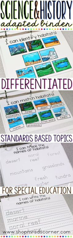 Always crunched for time in special education, science and social studies instruction don't always meet the cut. NOT ANYMORE! Functional and differentiated skill work that covers standards-aligned topics for grades K-3, this adapted work binder is the perfect addition to any elementary special education classroom. Only at Mrs. D's Corner.