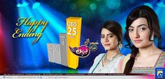 Happy Ending   #Drama #Episodes #Pakistan #Entertainment #Schedule #SMBK