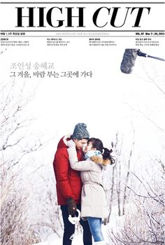 Behind the scenes of That Winter for High Cut » Dramabeans » Deconstructing korean dramas and kpop culture