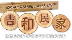 棚柱ダブル ブラック(1本入) | 無垢の木の棚、DIY通販 | 無垢の木のDIYショップ Bamboo Cutting Board