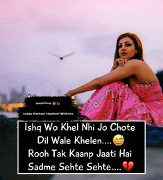 Girls Attitude || Shayariforu8 Secret Love Quotes, Punjabi Couple, Girl Attitude, True Words, Motivational, Writer, Couples, Heart, Girls