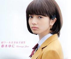 小松菜奈はショートもかわいい!すっぴん眉毛や私服コーデも評判! | ベネグリ!