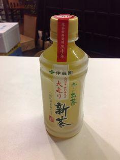 Ito En Oi Ocha Green Tea #Japan #Tea #Ocha