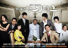 King of Baking Kim Tak Gu
