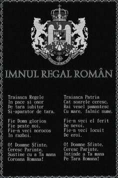 IMNUL REGAL ROMAN (1881-1947) Romania Map, Romanian Royal Family, Walk To Remember, Blue Bloods, Bucharest, World History, Childhood Memories, Icons, Tattoos