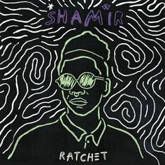 Shamir cover