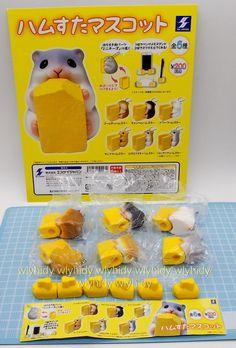 Hamster Mini Desk Top Figure Keychain 6pcs + Display Card - SK Japan Gashapon | eBay