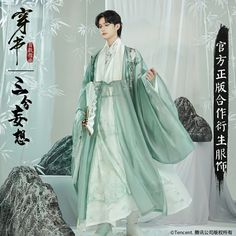 Chinese Men's Clothing, Opera Dress, Ninja Outfit, Character Outfits, People Photography, Hanfu, Anime Outfits, Costume Design, Traditional Dresses