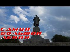 Самый Большой Ленин. Волгоград