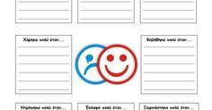 Prosopikes stigmes.pdf