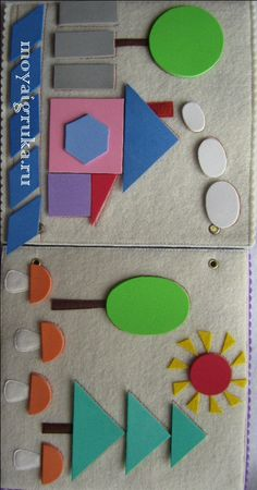 Very nice way to put. The geometric shapes page