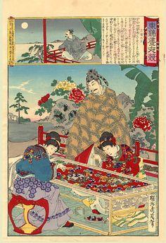 Embroidery by Toyohara Chikanobu