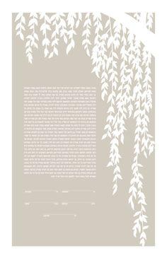 Ketubah Papercut Border Design by Jennifer Raichman - Trellis - Metallic Gold Kirigami, Wedding Stationery, Wedding Invitations, Print Invitations, Wedding Bells, Our Wedding, Plasma Cutter Art, Paper Pot, Metallic Paper