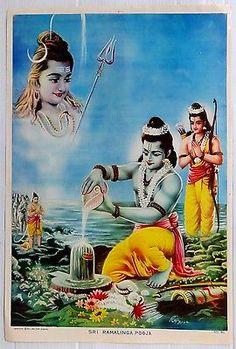 "India 1970s vintage poster SRI RAMALINGA POOJA 9.75"" X 14.5"""