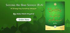 Book: Sayedina Abu Bakr Siddique (R.A) Ki Zindagi Kay Sunehray Waqiyat Order here: https://darussalam.pk/books/biography/sayedina-abu-bakr-siddique-r-a-ki-zindagi-kay-sunehray-waqiyat/ Price Rs 1100/- #Darussalam #UrduBooks