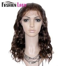 FASHION LADY Brazilian Remy Hair 14inch 100% Human Hair Body Wave Lace Front Wig For Black Women     Wholesale Priced Wigs, Extensions, And Bundles!     FREE Shipping Worldwide     Buy one here---> http://humanhairemporium.com/products/fashion-lady-brazilian-remy-hair-14inch-100-human-hair-body-wave-lace-front-wig-for-black-women/  #blackhairstyles