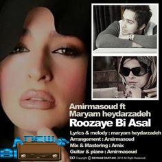 آهنگ جدید و امیر مسعود و مریم حیدرزاده با نام روزای بی عسل | بیا خبر