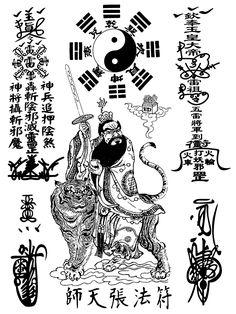 Taoism and the Yin and Yang. Buddha Wisdom, Buddha Art, Chinese Painting, Chinese Art, Dojo, Chinese Mythology, Tao Te Ching, Hindu Art, Drawing Poses