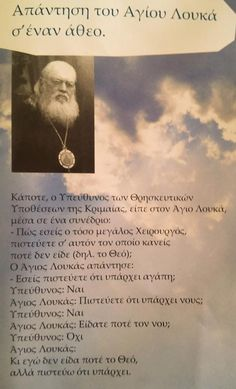 Christian Faith, Christian Quotes, Greek Symbol, Life Guide, Orthodox Christianity, Greek Quotes, Quotes About God, Christian Inspiration, Gods Love