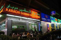 Falling in the same economical and tasty category of Ravi and Sarhad Darbar, Karachi Darbar is a must dining Pakistani restaurant in Dubai. With branches spread not only all across Dubai but entire UAE, this can be considered as the most wide spread Pakistani restaurant chain in Dubai.