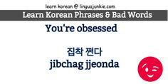 bad korean words & korean curses