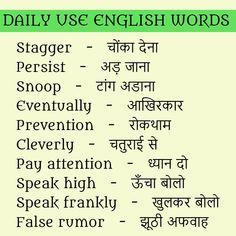 English Grammar Notes, Teaching English Grammar, Grammar Book, English Sentences, English Writing Skills, English Phrases, English Lessons, English Language, English Speaking Practice