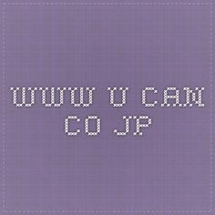 www.u-can.co.jp