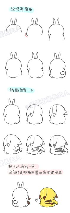 How to draw Mashimaro the back, Daisy grew up in person from the matrix @