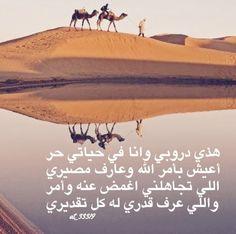 76 شعر قصيد Ideas In 2021 Arabic Quotes
