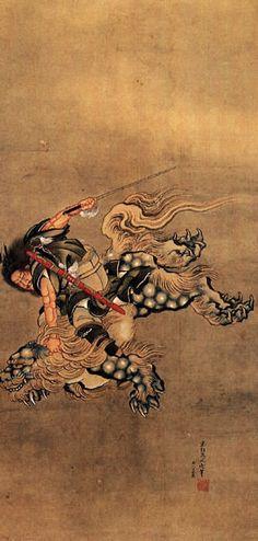 too desaturated, but neat lion! Shoki riding a shishi lion Katsushika Hokusai - Style - Ukiyo-e There is something about oriental art that lifts the senses to flights of fancy Ronin Samurai, Japanese Mythology, Fu Dog, Katsushika Hokusai, Kuniyoshi, Art Japonais, Korean Art, Traditional Paintings, Japanese Painting