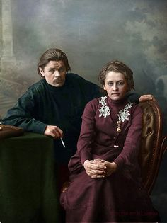 Maxim Gorky with wife | Flickr - Photo Sharing!