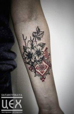 Ukrainian Tryzub Tattoo Ideas