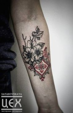 Ukrainian Tryzub Tattoo Ideas