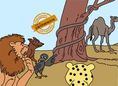 The Lion, The Camel, The Jackal And The Crow - Panchatantra Story Picture