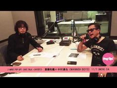 J-WAVE CHANNEL - YouTube