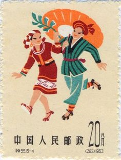 """1963 - China - Dance of the Lis: """"Third day of the third month"""""""