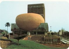 The CNPS building (The National Social Insurance Fund): (camerun?)