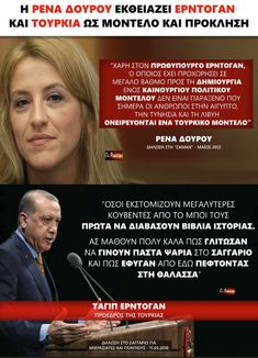 Kai, Politics, Quotes, Greek, Quotations, Greek Language, Qoutes, Quote, Shut Up Quotes