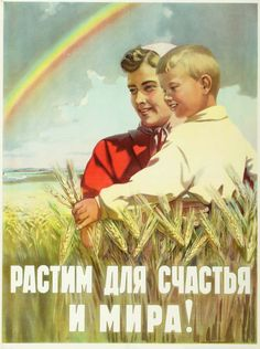 """""""Growing for happiness and piece!"""" VINTAGE SOVIET POSTER"""