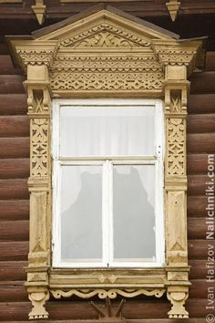 Old Russian carved wooden window from small town Myshkin, Yaroslavl oblast. Старинный деревянный резной наличник из Мышкина Ярославской области.