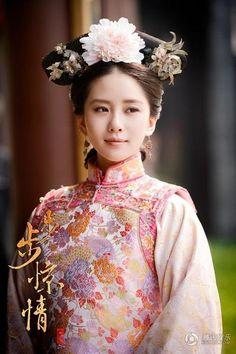 Sneak peak at Moon Lovers' costumes ~ kkuljaem 꿀잼 Traditional Fashion, Traditional Dresses, Traditional Chinese, Oriental Fashion, Asian Fashion, Chinese Fashion, Liu Shishi, Dynasty Clothing, Ancient Beauty