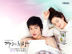 Personal Taste kdrama. Fairly funny kdrama, but heroine is as usual way to naive and the rich hero way to much of a jerk. He never really won me over. But at least watch the amazing Game Over kiss.