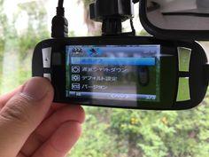 商品リンク: http://amzn.to/2dxvpY1       Yoosion ドライブレコーダー 2.7大画面 1080P解像度 MX9 車載カメラ 動体検知 常時録画 HD画質 録音可能 32GBメモリカード付属 HDMI出力 日本語説明書付き 上書き記録   po...