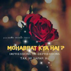 ABBAS NOORAN FARIS �🕋🕌 Girly Quotes, True Quotes, Qoutes, Muslim Love Quotes, Ramadan Mubarak, Dil Se, Words, Rose, Heart